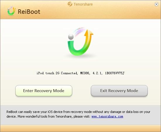 reiboot